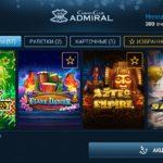 Скачать приложение Admiral CC на Андроид: игровые автоматы, рулетка, блек джек